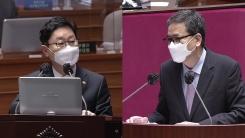 [뉴스앤이슈] 대정부질문 '백신' 공방...野, 정부 '백신 수급' 정조준