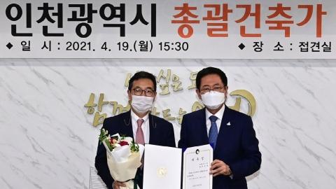 〔안정원이 만난 사람〕 인천시 초대 총괄건축가에 위촉된 한종률 도시·건축 대표