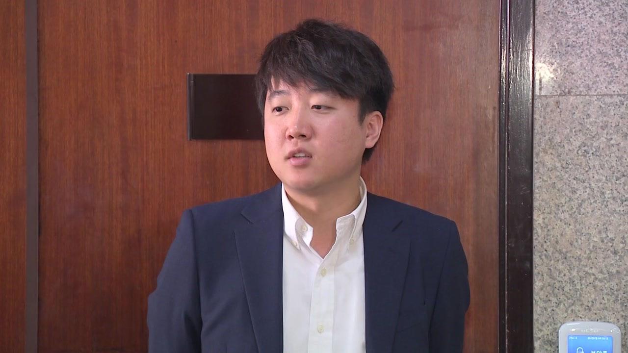 """이준석 """"박근혜 탄핵은 정당...형량은 과해"""""""