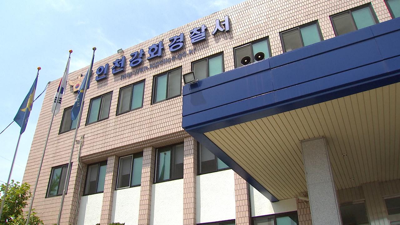 인천 농수로에서 30대 여성 숨진 채 발견...용의자 추적