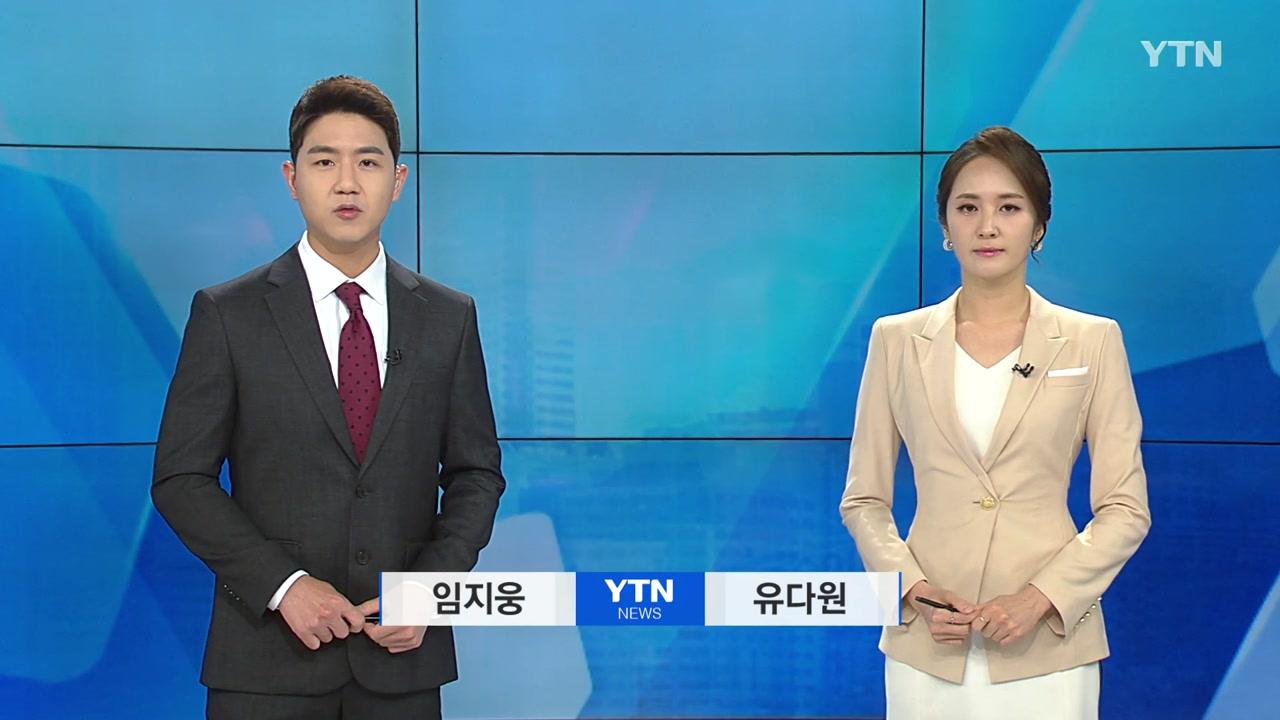 뉴스출발 04월 29일 04:20 ~ 05:51