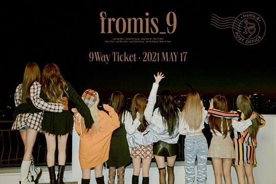 프로미스나인, 17일 '9 WAY TICKET' 발매 (공식)