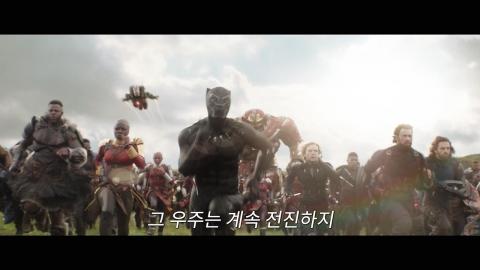 마블 新 라인업 공개… '블랙 위도우'→'이터널스'→'스파이더맨'→'가오갤'