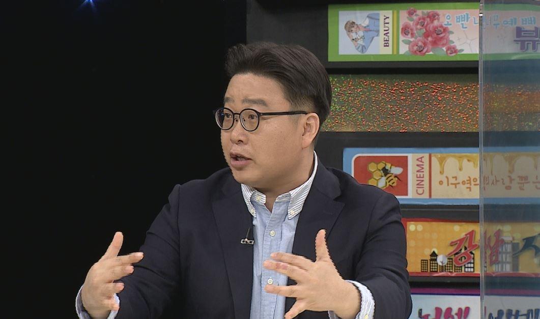 '비스' 서경덕 교수, 송혜교와 훈훈한 인연 공개