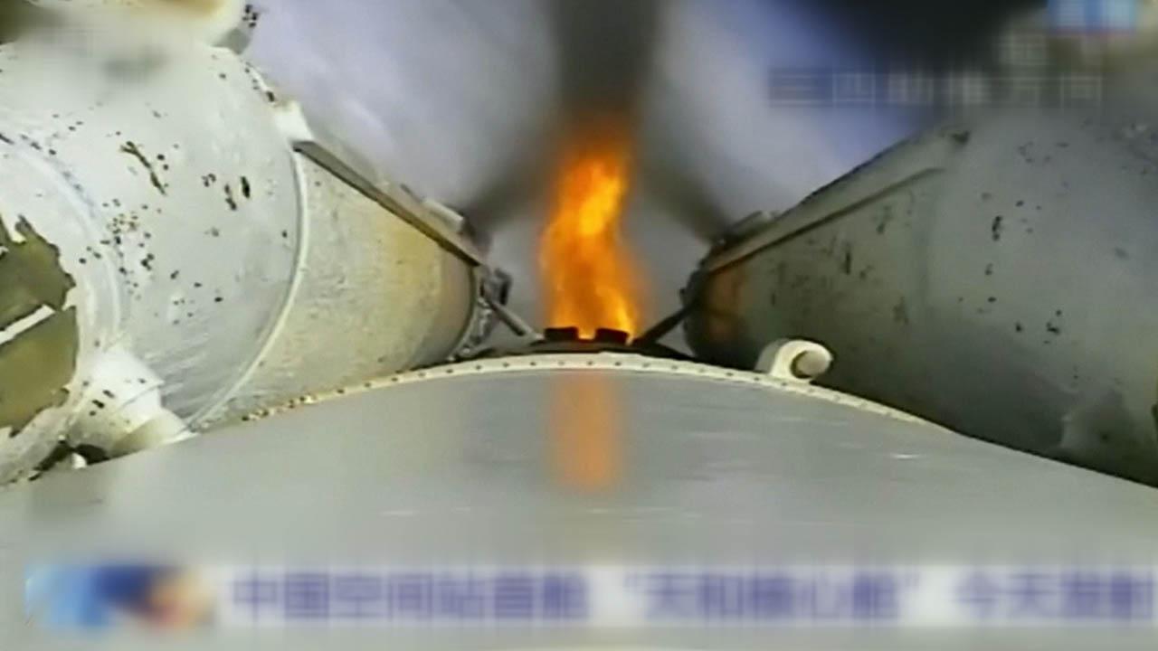 """""""21톤 짜리 中 로켓, 통제 불능상태 지상 추락 위험"""""""