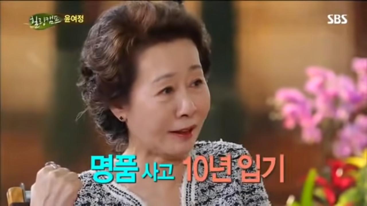 """윤여정 패션 어록도 화제… """"명품 싫어한다고 말해도 가식""""_이미지"""