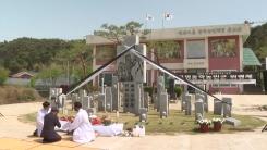 정읍 황토현 전적지서 동학혁명 기념제 열려