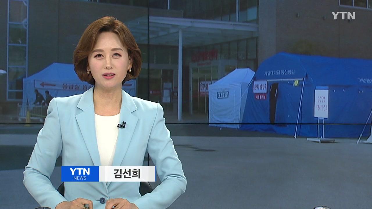 뉴스와이드 05월 09일 10:00 ~ 11:18