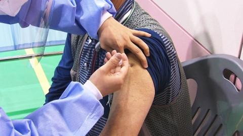 오늘부터 65세 이상 백신 예약…실제 접종은 만여 건