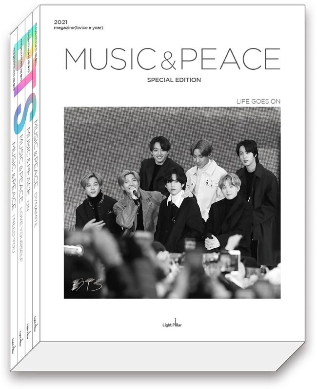 K팝 매거진 '음악과 평화' 창간...스페셜 에디션 'BTS:Life goes on'