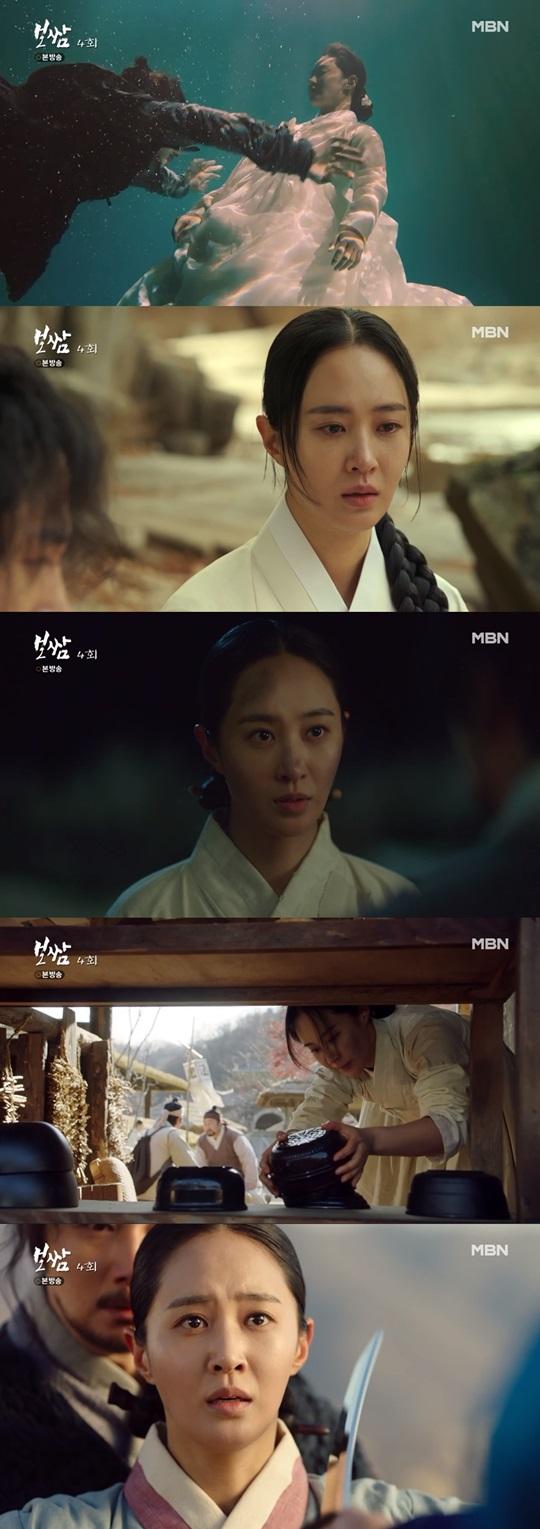 '보쌈' 권유리, 수중에 몸 던진 열연