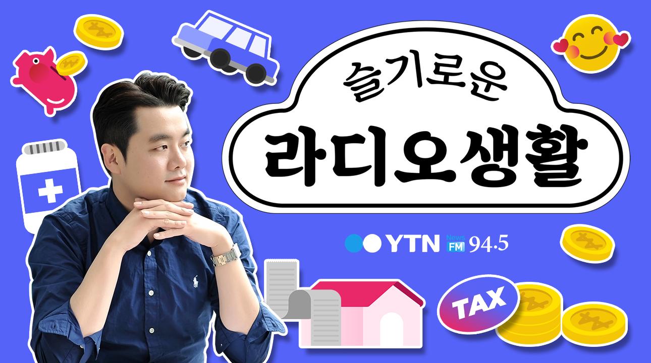 신차•중고차 가격 오른다 왜? 차량용 반도체 대란