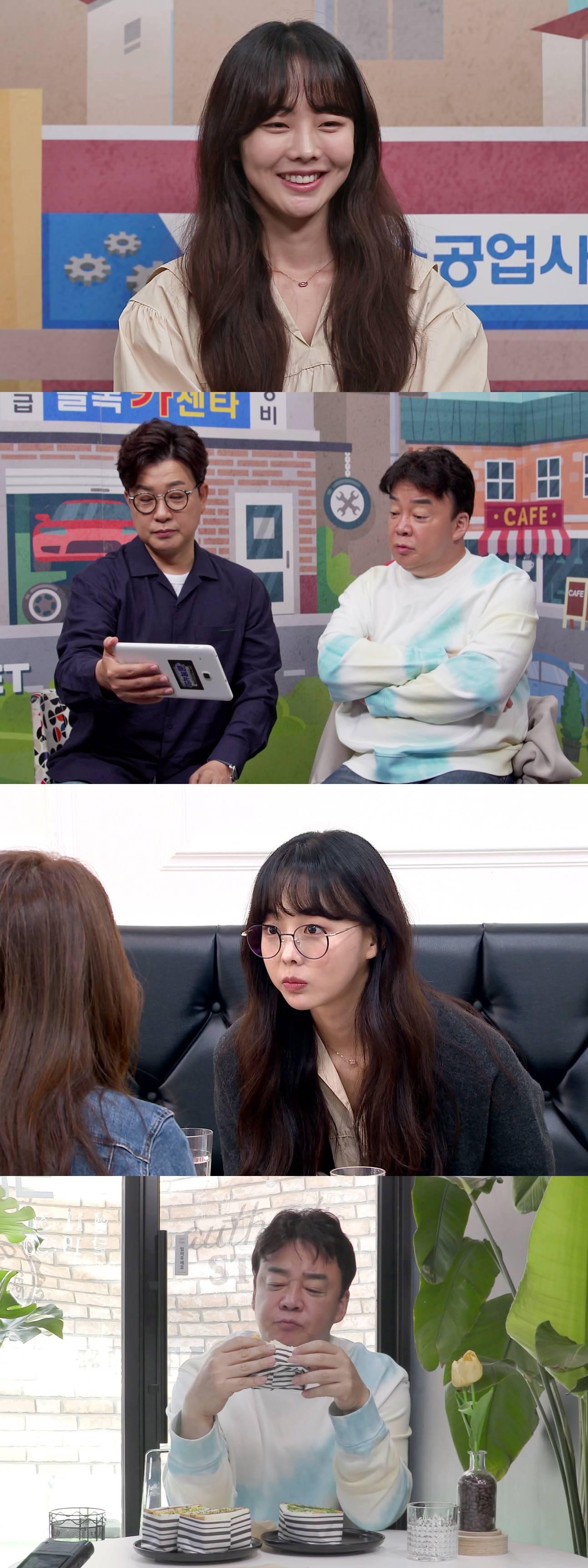 '골목식당' 새 MC 금새록 첫 등장, 날카로운 시식평 '눈길'