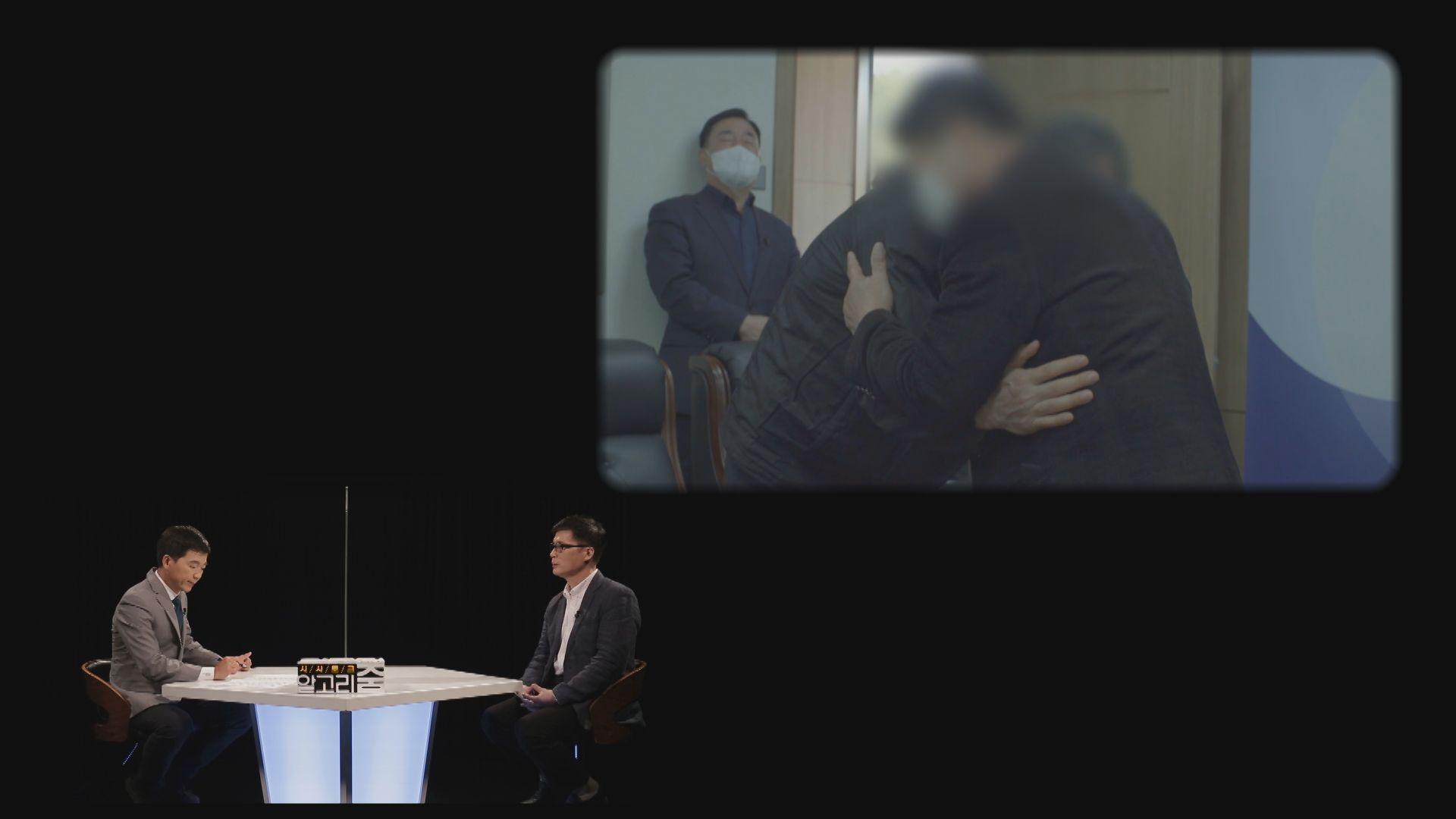 """이정국 감독 """"5.18 가해지 반성하는 계기 되길"""""""