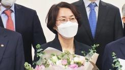 """임혜숙 과기부 장관 취임 """"디지털 전환 속도감 있게 추진"""""""