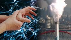 대기오염 물질 이산화질소, 파킨슨병 위험 키운다...국내 첫 대규모 분석