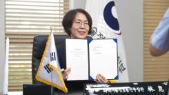 한국, 미 NASA 주도 '아르테미스' 약정 가입