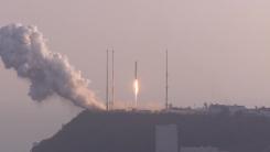 '아르테미스'에서 '위성항법' 협력까지...우주 개발에 속도 붙는다