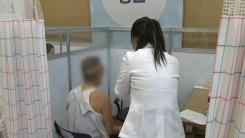 [팩트체크] AZ백신 접종 후 희귀혈전 발생률, 벼락 맞을 확률보다 낮아