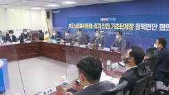 [단독] 대규모 추가 공급 대책 검토...'서울공항' 이전도 논의