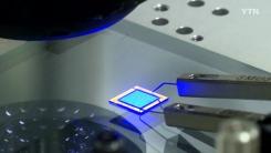 꿈의 디스플레이 '마이크로 LED' 신공정 개발
