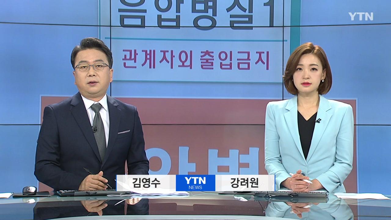 뉴스와이드 06월 06일 11:50 ~ 13:40