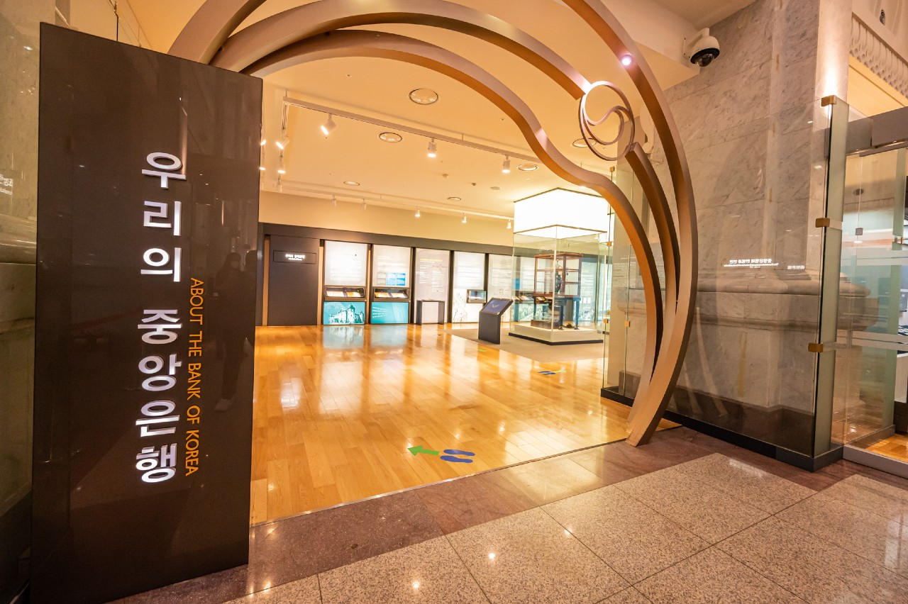 [박물관에서 놀자] 한국은행이 궁금해? 화폐박물관에 놀러 가요!
