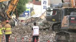 광주서 5층 건물 무너지며 시내버스 덮쳐...4명 사망·8명 중상
