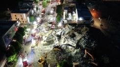 철거 건물 붕괴 사고...목격자들이 지켜본 당시 상황은?