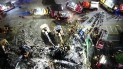철거 중이던 건물 '와르르'...9명 사망·8명 중상