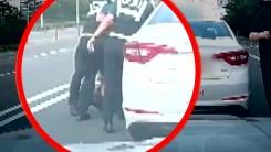 공군 일탈 어디까지...음주 상태로 택시 훔쳐 타고 달아나다 체포