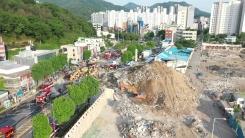 철거건물 붕괴 '참사'...9명 사망·8명 중상
