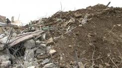 철거 건물 붕괴로 9명 사망 8명 중상...오후 합동감식