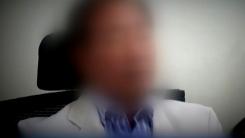 [단독] 국군수도병원 의사, 치료해준 공군 女 장교 성폭행 미수