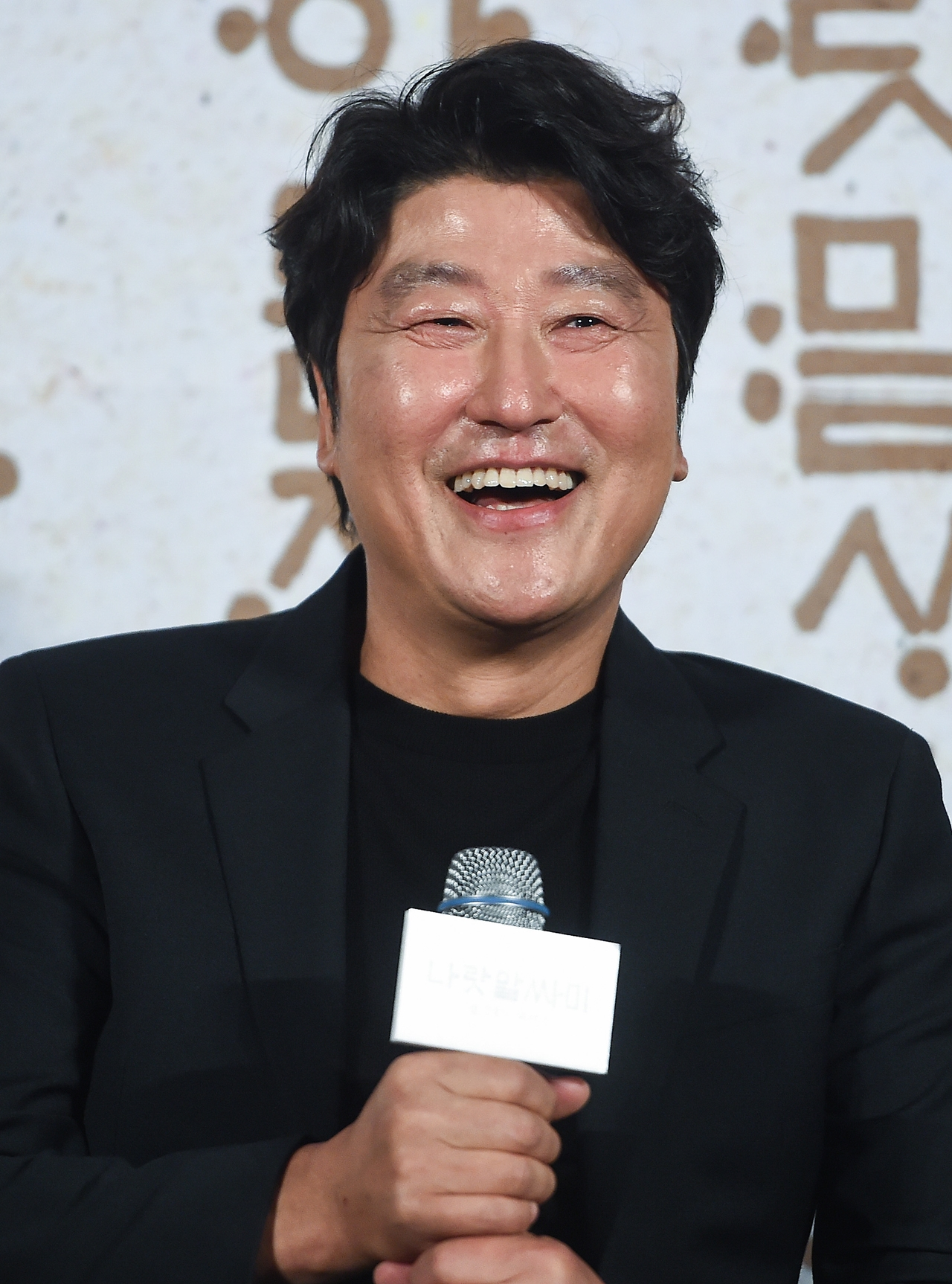 """송강호, 칸 심사위원 위촉… """"韓 남자 배우 사상 최초"""""""