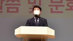 [인천] 부평구 '법정 문화도시 부평' 선포...문화생태계 구축