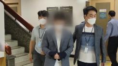 후배 폭행·성추행 혐의 전 대구FC 선수 구속