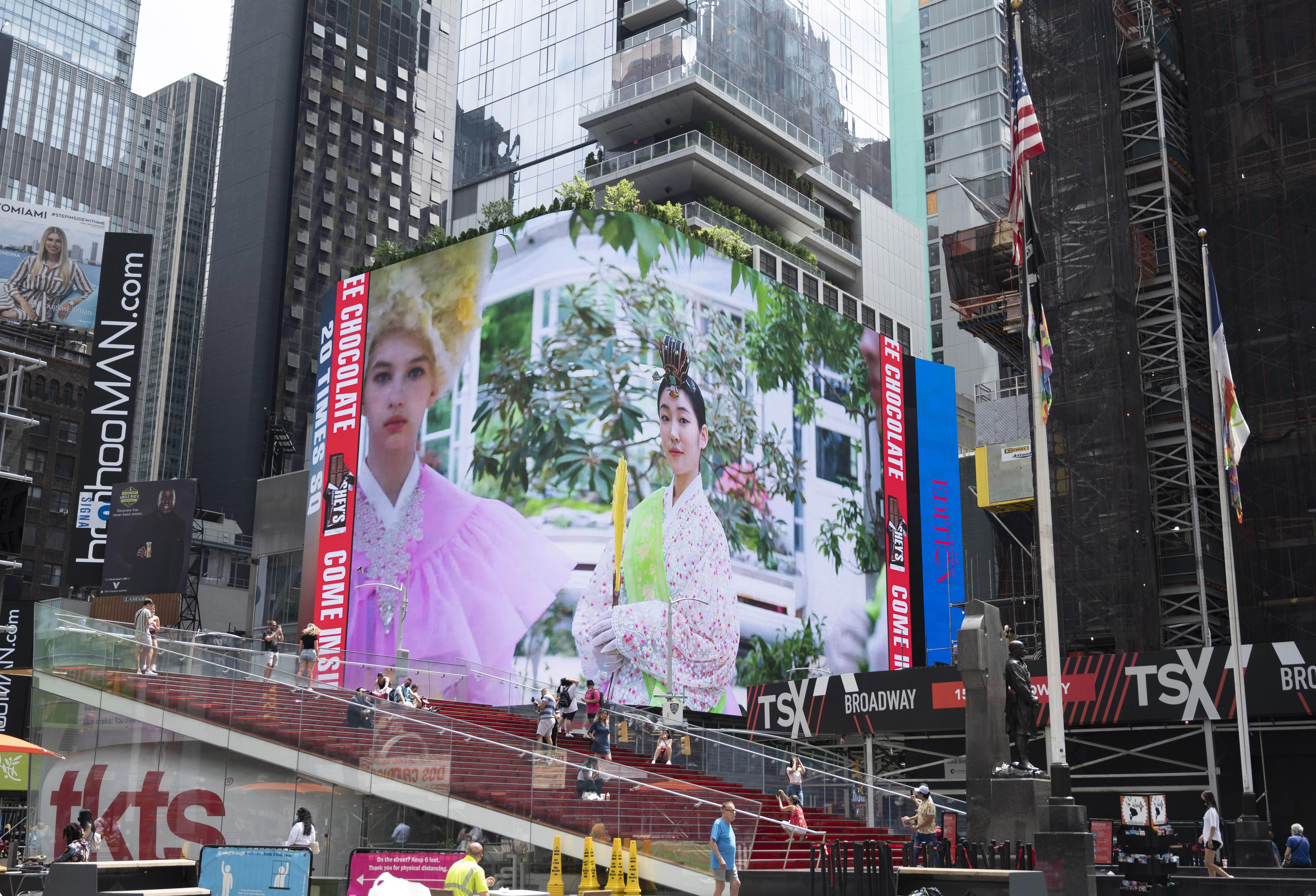 美 뉴욕 타임스퀘어 전광판서 한복 광고 1천회 상영된다