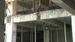 긴급 안전점검에도 여전한 '아슬아슬' 철거현장