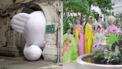 한복과 풍선곰, 한국 문화유산 알린다
