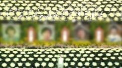 광주 '붕괴 참사' 희생자 4명 발인...장례 모레 마무리