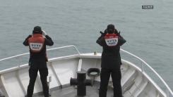 다른 어선과 추돌 후 귀항하던 어선 통신 두절