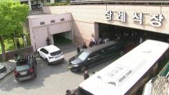 광주 '붕괴 참사' 희생자 3명 오늘 발인...내일 장례 마무리