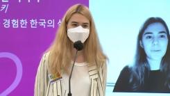외국인 한국말 경연대회...트로트 장기자랑도 한 몫