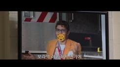이모티콘부터 '홍두깨'까지...참신한 영화 자막들