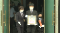 광주 '붕괴 참사' 희생자 3명 발인...경찰, 재하도급 정황 추가 확인