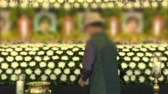 광주 '붕괴 참사' 희생자 7명 장례 마쳐...광주시, 안전사고 예방 대책 논의