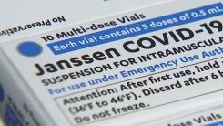 얀센 백신 접종 30대 사흘 만에 숨져...인과관계 조사 예정