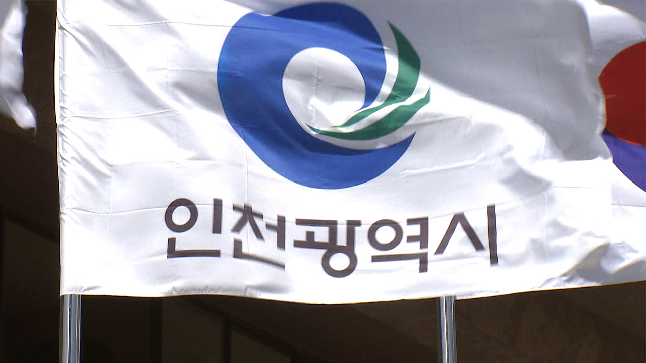 """""""공무원이 동선 허위진술""""...18명 추가 감염"""