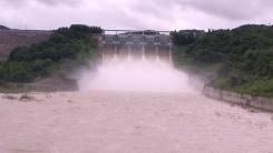 '소통' 쌓아 댐 유역 범람 피해 막는다